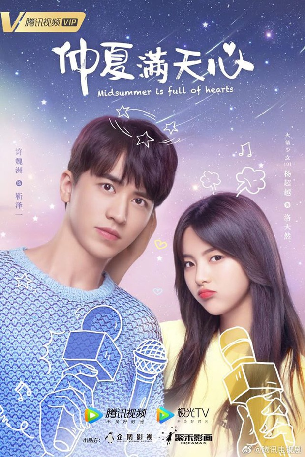 Nữ hoàng thị phi Dương Tử xuất kho, đối đầu với cặp chị đẹp Đường Yên – Xa Thi Mạn trên màn ảnh Trung Quốc tháng 8 - Ảnh 5.