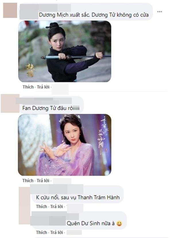 Lộ bảng vote Nữ thần Kim Ưng 2020: Dương Mịch giành thế áp đảo, Dương Tử lớ ngớ lại trượt giải lần nữa - Ảnh 4.