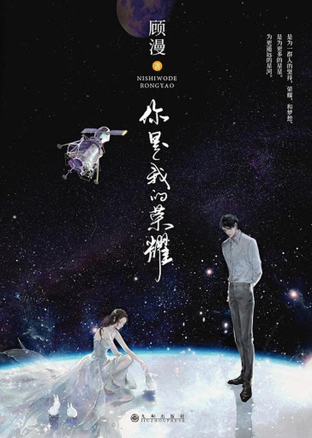 Rục rịch nhận phim mới với Địch Lệ Nhiệt Ba, Dương Dương bị fan hâm mộ sống chết đòi ngăn cản - Ảnh 1.