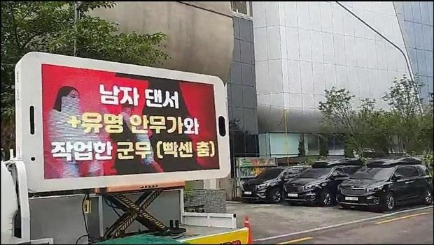 Fan của Mino (WINNER) thuê xe tải biểu tình uy hiếp YG, ai ngờ làm dân mạng Hàn… xấu hổ thay cho idol vì là rapper nhưng bị đòi nhảy khó? - Ảnh 4.