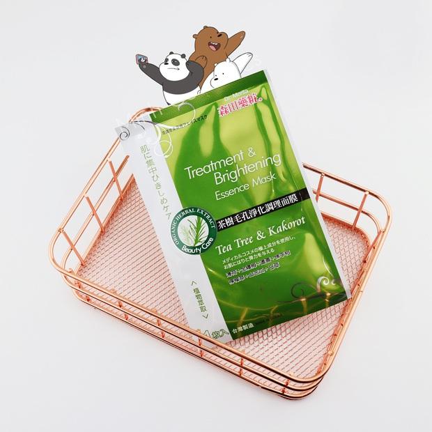 6 loại mặt nạ giấy là cứu tinh cho làn da dầu, mụn: Giúp nốt mụn xẹp đi nhanh chóng, lấy lại làn da căng bóng mướt mát - Ảnh 1.