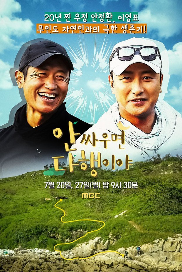 Phim liên tục xịt dù có diễn viên cực phẩm, MBC quyết khai tử luôn khung giờ đầu tuần? - Ảnh 3.