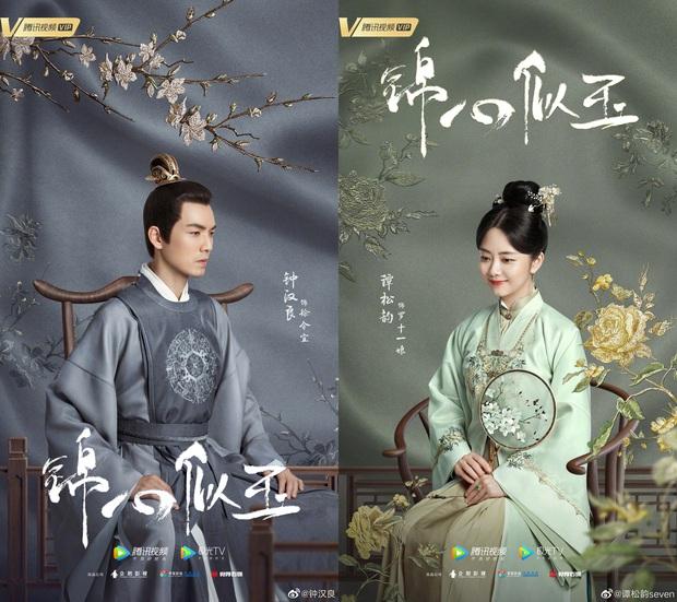 Đàm Tùng Vận lộ tạo hình đầu tiên ở hậu trường phim mới, netizen ngạc nhiên: Dịu dàng quá không quen tẹo nào? - Ảnh 8.