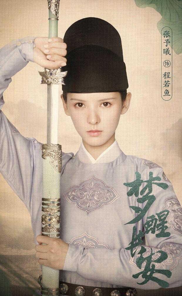 5 màn mỹ nhân chuyển giới đang được mong chờ nhất phim Trung: Cúc Tịnh Y có đủ sức đánh bại soái tỉ Dương Mịch? - Ảnh 10.