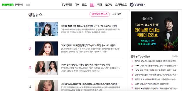 Một mình Kim Tae Hee đứng giữa 3 tin chấn động Kbiz trên top Naver, tất cả chỉ nhờ... 4 bức ảnh đẹp xuất thần - Ảnh 6.