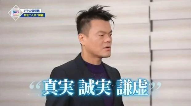 Luật lệ dành cho idol trong Big3: SM đề cao ứng xử, JYP đặt nhân cách lên đầu; riêng YG cấm đủ đường, không cho gặp cả người khác giới? - Ảnh 4.