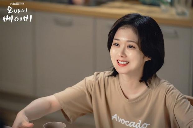 4 kiểu tóc được lăng xê ác liệt trong phim Hàn dạo gần đây, chị em ứng dụng thì nhan sắc không lên hương mới lạ - Ảnh 14.