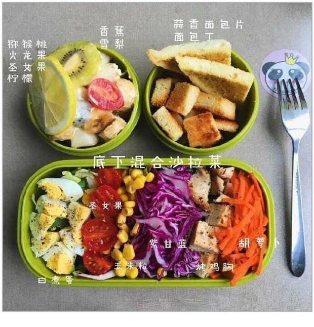 Thực đơn ăn kiêng bữa trưa cho các cô nàng công sở: chỉ cần 3 bước thực hiện và 5 phút nấu - Ảnh 4.