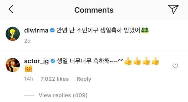 Lee Jun Ki công khai thả thính IU trên Instagram, dân tình rần rần đào lại tin đồn hẹn hò gây bão 3 năm trước - Ảnh 4.