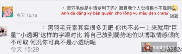 Vu Chính tố TFBOYS nhái Bán Yêu Khuynh Thành, netizen bật ngược: Anh có đạo Moving Castle Of Howl không? - Ảnh 6.