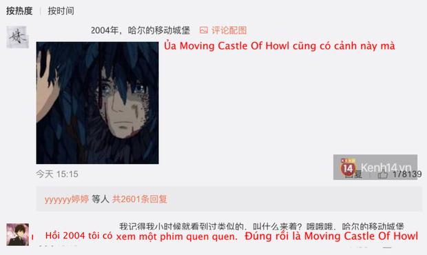 Vu Chính tố TFBOYS nhái Bán Yêu Khuynh Thành, netizen bật ngược: Anh có đạo Moving Castle Of Howl không? - Ảnh 5.