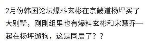 Dồn dập 5 bằng chứng Song Hye Kyo - Hyun Bin sống chung: Chàng mua biệt thự lớn, xuất hiện bí ẩn trong clip của nàng? - Ảnh 5.