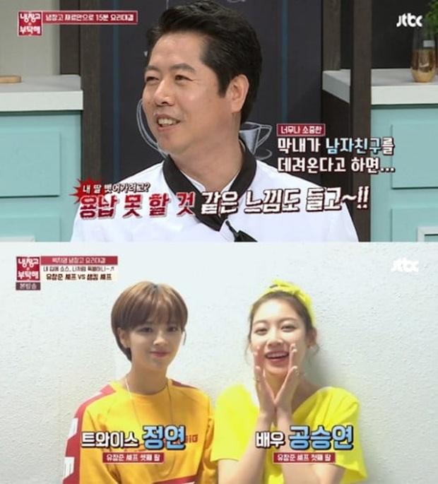 5 idol đã hot lại còn có bố mẹ nổi tiếng: Mỹ nhân T-ara ngậm thìa vàng, bố Jungyeon (TWICE) là đầu bếp của Tổng thống - Ảnh 10.