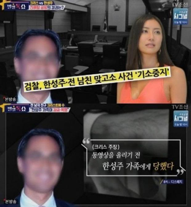 Dàn Hoa hậu, Á hậu bê bối nhất lịch sử Hàn Quốc: Từ bán dâm, phá thai đến đi tù, sốc nhất vụ sao Gia Đình Là Số 1 lộ băng sex - Ảnh 4.