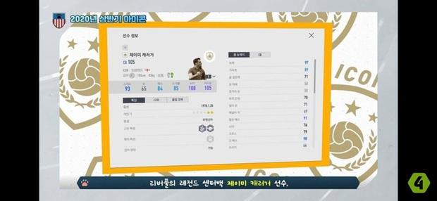 HOT: Server FIFA Online 4 Hàn Quốc cập nhật 25 ICONS mới, toàn hàng khủng - Ảnh 16.