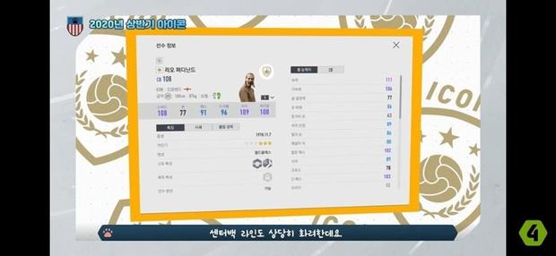 HOT: Server FIFA Online 4 Hàn Quốc cập nhật 25 ICONS mới, toàn hàng khủng - Ảnh 13.