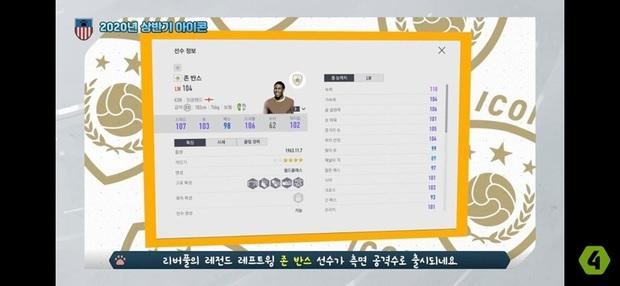 HOT: Server FIFA Online 4 Hàn Quốc cập nhật 25 ICONS mới, toàn hàng khủng - Ảnh 22.
