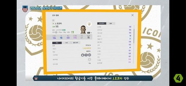 HOT: Server FIFA Online 4 Hàn Quốc cập nhật 25 ICONS mới, toàn hàng khủng - Ảnh 25.