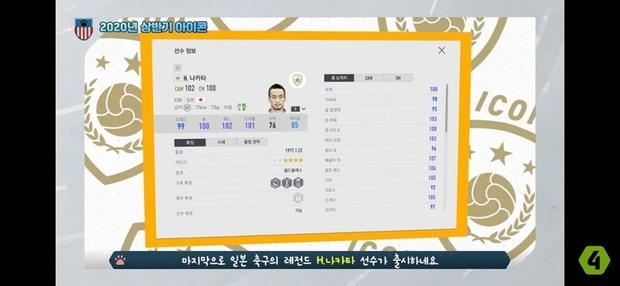 HOT: Server FIFA Online 4 Hàn Quốc cập nhật 25 ICONS mới, toàn hàng khủng - Ảnh 26.