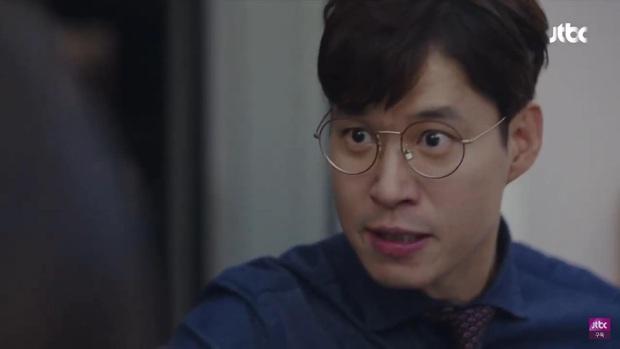 Rating Backstreet Rookie giảm nhẹ dù Kim Yoo Jung khóc lụt nhà, Hội Bạn Cực Phẩm vừa tăng mạnh lại thụt lùi - Ảnh 7.