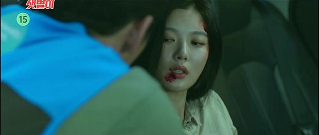 Rating Backstreet Rookie giảm nhẹ dù Kim Yoo Jung khóc lụt nhà, Hội Bạn Cực Phẩm vừa tăng mạnh lại thụt lùi - Ảnh 3.