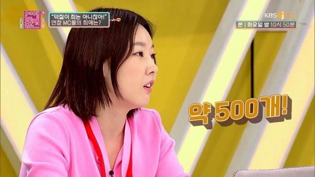 Siêu mẫu nổi tiếng Hàn Quốc tiết lộ lưu 500 video của Jungkook (BTS) về ngắm dần - Ảnh 2.