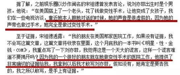 5 cặp mỹ nhân giống nhau nhưng đời tư trái ngược: Jisoo - Baifern quá sốc, cặp của Song Hye Kyo như trúng lời nguyền - Ảnh 22.