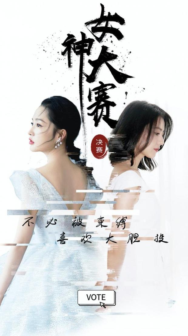 Tranh cãi BXH Nữ thần HUPU: Netizen vạch mặt Lý Thấm chiêu trò gian lận với Hoa hậu Lý Gia Hân để giành vị trí Á quân - Ảnh 3.