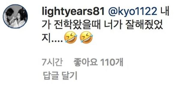 Một bình luận của Song Hye Kyo mà tiết lộ mối quan hệ bất ngờ với minh tinh Ký sinh trùng - Ảnh 3.