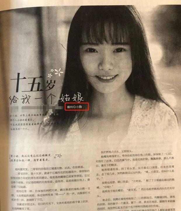 Ngất lịm với nhan sắc mỹ nhân Hoa ngữ trên báo giấy thuở xưa: Địch Lệ Nhiệt Ba bao năm vẫn rạng ngời - Ảnh 3.
