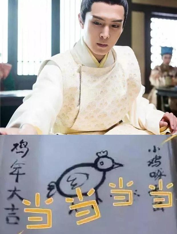 Cười mệt với hậu trường cảnh viết thư pháp của dàn sao Cbiz: Trùm vẽ bậy gọi tên Lâm Canh Tân! - Ảnh 5.