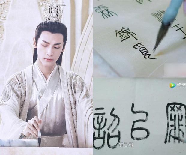 Cười mệt với hậu trường cảnh viết thư pháp của dàn sao Cbiz: Trùm vẽ bậy gọi tên Lâm Canh Tân! - Ảnh 6.