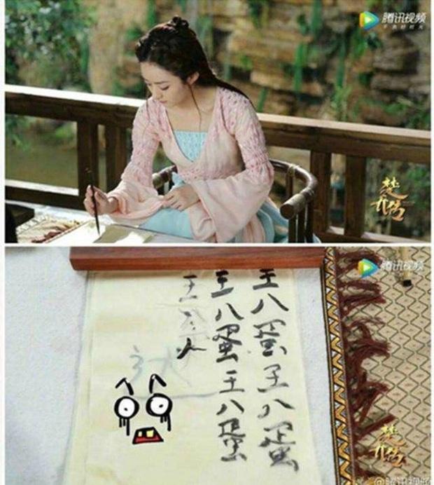 Cười mệt với hậu trường cảnh viết thư pháp của dàn sao Cbiz: Trùm vẽ bậy gọi tên Lâm Canh Tân! - Ảnh 4.