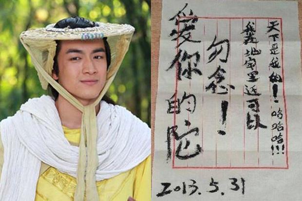Cười mệt với hậu trường cảnh viết thư pháp của dàn sao Cbiz: Trùm vẽ bậy gọi tên Lâm Canh Tân! - Ảnh 3.