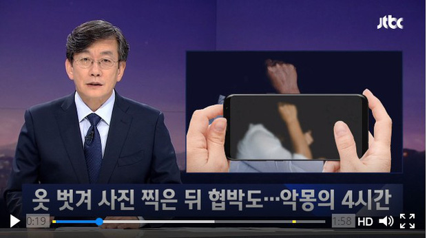 Vụ nữ sinh bị bạo hành tập thể 4 tiếng chỉ vì thái độ khó ưa gây bức xúc Hàn Quốc, hung thủ nhận phạt nhẹ nhàng nhờ thế lực gia đình? - Ảnh 1.