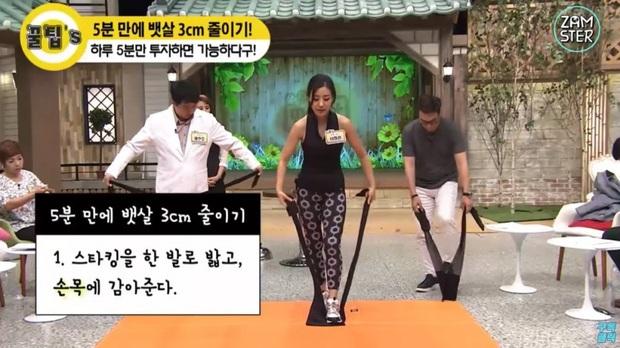 Đài Chosun Hàn Quốc chia sẻ bài tập chỉ mất có 5 phút thực hành đã có thể giảm được tới 3cm vòng eo - Ảnh 3.