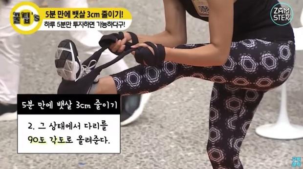 Đài Chosun Hàn Quốc chia sẻ bài tập chỉ mất có 5 phút thực hành đã có thể giảm được tới 3cm vòng eo - Ảnh 4.