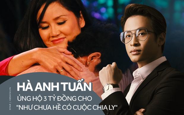 Soi độ giàu có của Hà Anh Tuấn: Gia đình trâm anh thế phiệt đất Sài Thành, thân là CEO công ty giải trí - Ảnh 2.