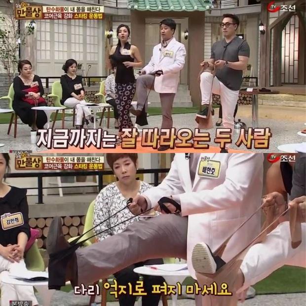 Đài Chosun Hàn Quốc chia sẻ bài tập chỉ mất có 5 phút thực hành đã có thể giảm được tới 3cm vòng eo - Ảnh 6.