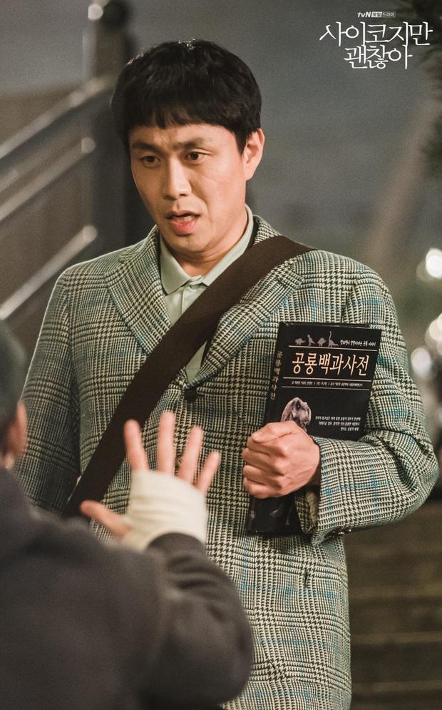 Oh Jung Se - Gã đàn ông gàn dở âm thầm tạo hào quang cho Khi Hoa Trà Nở và Điên Thì Có Sao - Ảnh 5.