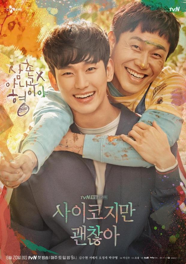 Oh Jung Se - Gã đàn ông gàn dở âm thầm tạo hào quang cho Khi Hoa Trà Nở và Điên Thì Có Sao - Ảnh 7.