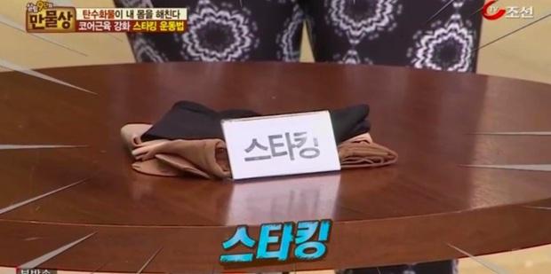 Đài Chosun Hàn Quốc chia sẻ bài tập chỉ mất có 5 phút thực hành đã có thể giảm được tới 3cm vòng eo - Ảnh 2.