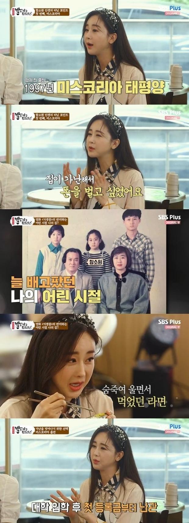 Hoa hậu Hàn Quốc U45 chia sẻ về quá khứ nghèo khó: Không thể trả tiền điện, sống ở ngôi nhà giống như trong Parasite - Ảnh 1.