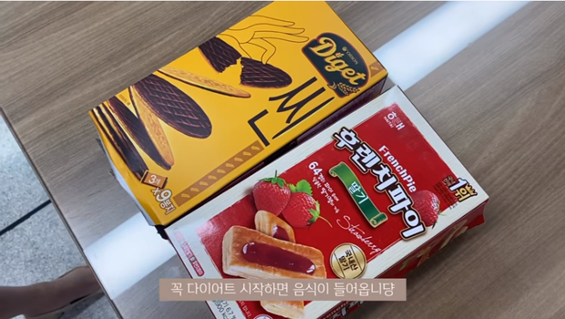 Thử chế độ ăn kiêng với duy nhất 3 món cho 3 bữa trong ngày của Hyosung, cô nàng vlogger xứ Hàn giảm 3kg sau 5 ngày - Ảnh 5.