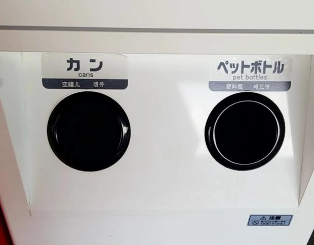 Người nước ngoài sống lâu năm ở Nhật Bản tiết lộ 5 điều bất ngờ nhất về quốc gia này, nghe xong lại càng muốn đi du lịch hơn - Ảnh 7.