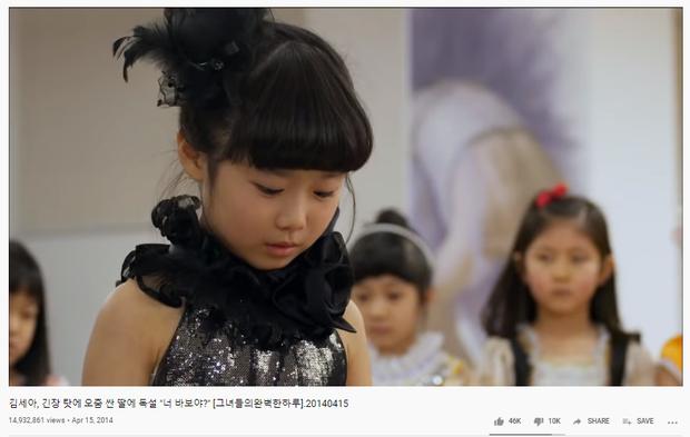 6 phim Hàn hot nhất trên Youtube: Màn giường chiếu 18+ của Park Seo Joon ở Thư Ký Kim chính thức vượt mốc 70 triệu - Ảnh 12.