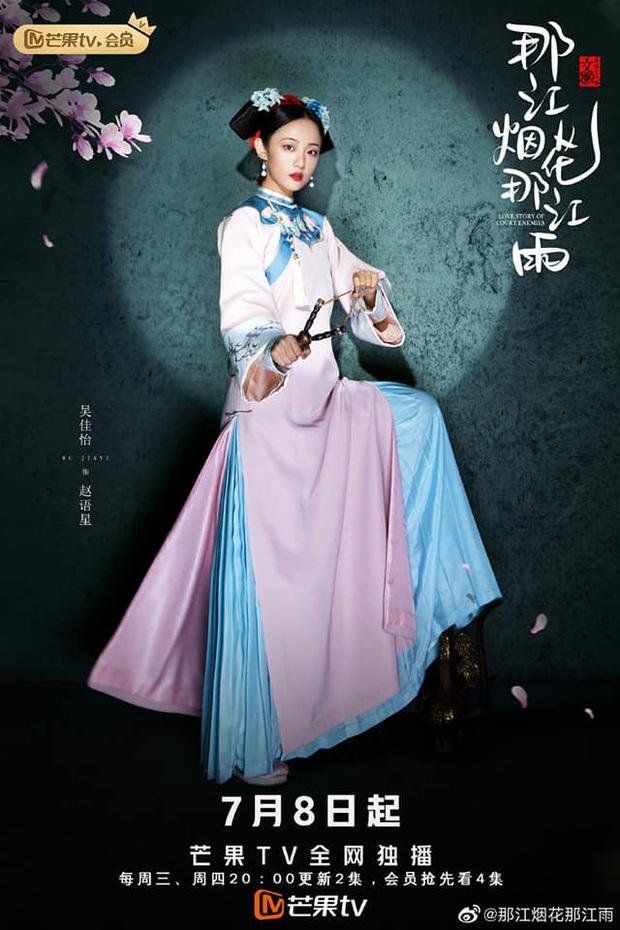 Phim chị em Diên Hy Công Lược tung loạt hình nhân vật đi đường quyền, fan hoang mang không biết cung đấu hay đang tấu hài - Ảnh 1.