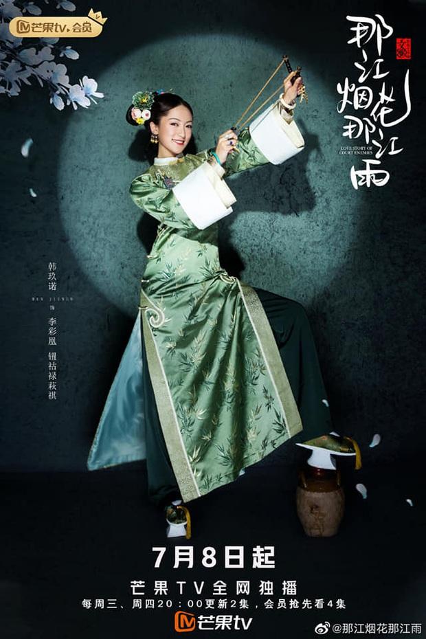 Phim chị em Diên Hy Công Lược tung loạt hình nhân vật đi đường quyền, fan hoang mang không biết cung đấu hay đang tấu hài - Ảnh 3.