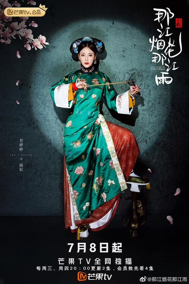 Phim chị em Diên Hy Công Lược tung loạt hình nhân vật đi đường quyền, fan hoang mang không biết cung đấu hay đang tấu hài - Ảnh 4.