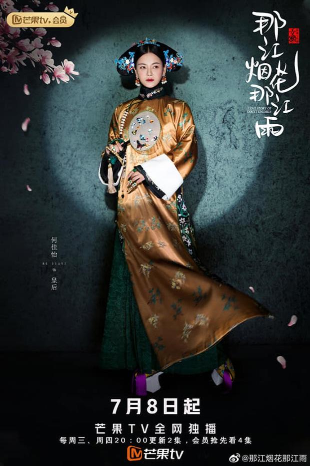 Phim chị em Diên Hy Công Lược tung loạt hình nhân vật đi đường quyền, fan hoang mang không biết cung đấu hay đang tấu hài - Ảnh 6.